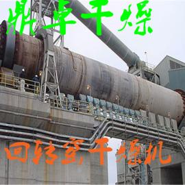 供应铁粉干燥机、铁粉烘干机工艺流程