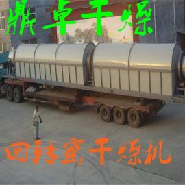供应氧化铬干燥机、氧化铬烘干机工艺流程