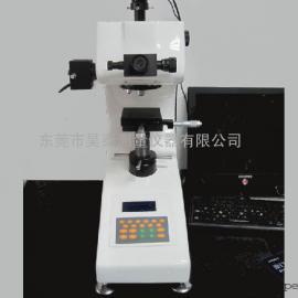 昊泰数显显微维氏硬度计HVS-1000