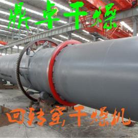 供应石墨矿干燥机,大型连续式石墨矿烘干机工艺流程
