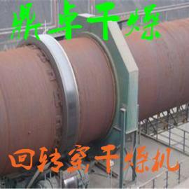 鼎卓热销氧化锰干燥机、氧化锰烘干机工艺流程