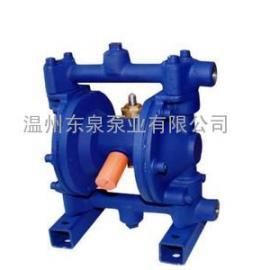 铸钢QBY气动隔膜泵