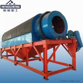 转筒式砂石筛选设备|金矿筛选机|煤炭筛选机