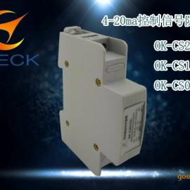 供应欧雷克控制信号防雷器4-20mA OK-CS24/2L
