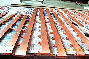 t2銅排價格_銅排 價格_銅排母線價格