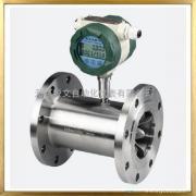 RWLCG液体涡轮流量计
