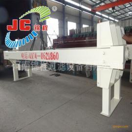 河南锦程压滤机800型千斤顶压紧板框式压滤机/20-Q