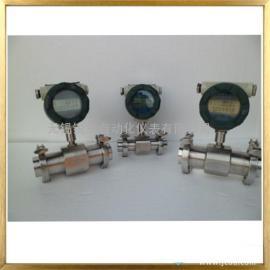 RWLCG-S卫生型涡轮流量计