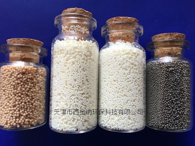 D113弱酸型废水处理离子交换树脂