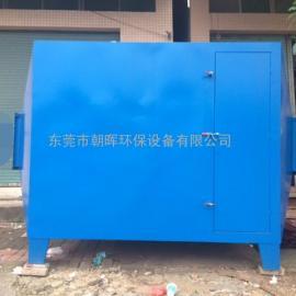 东莞工业活性炭废气吸附器