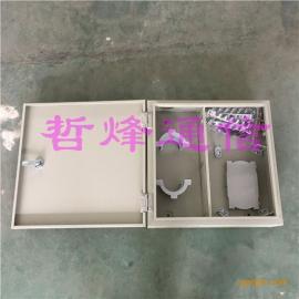 光纤分线箱-分线箱介绍