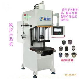 供应轴承压装检测机,衬套压装检测机,铜套压装检测机
