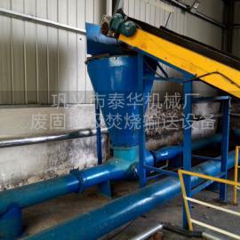 泰华玉米芯气力输送设备无尘输送物料达领先水平