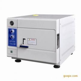 台式灭菌器价格 台式灭菌器厂家 台式快速灭菌器批发