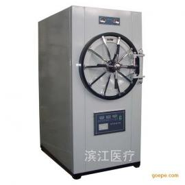 卧式全自动灭菌器 卧式圆形压力蒸汽灭菌器 卧式灭菌器价格