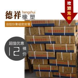 专售PS聚硫密封胶土工防水双组份聚硫密封胶密封膏专业指导