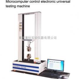 重庆塑料拉力机