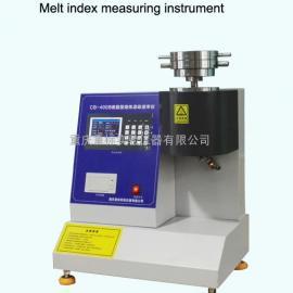 重庆熔融指数测定仪