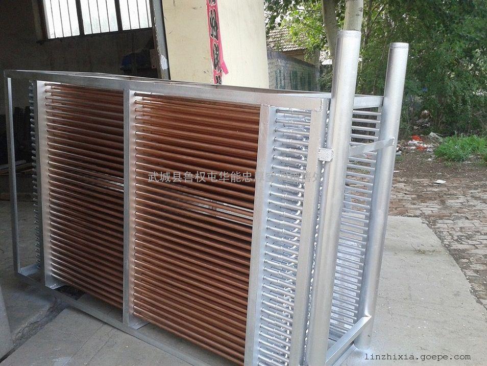 【现货销售无缝钢管空气加热器】