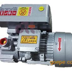 单级油式旋片真空泵旋片真空泵 生产厂家直销、价格便宜