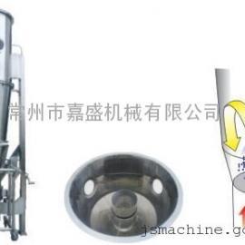 嘉盛机械零售LDP-120流化床制粒包衣机