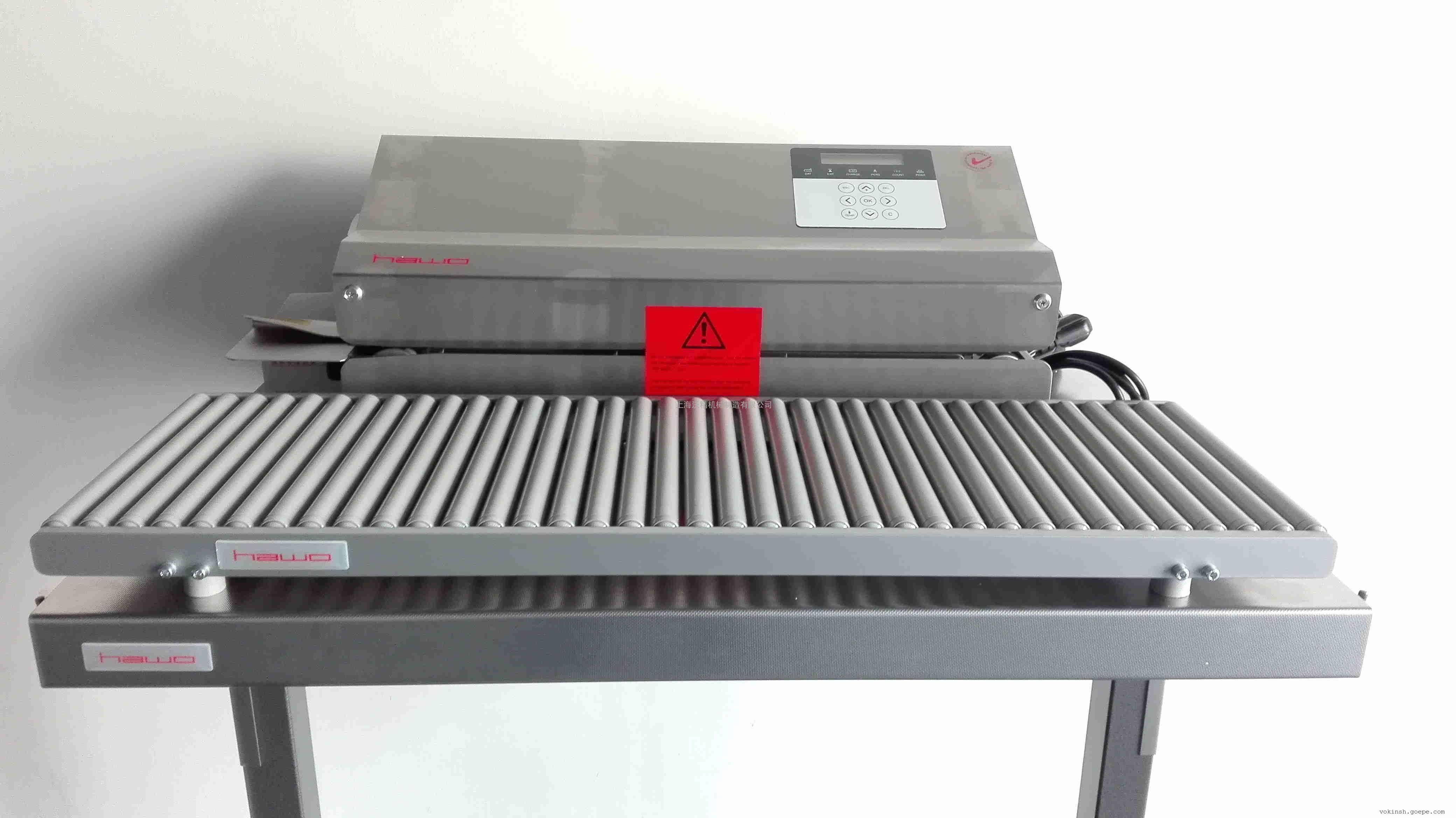 德国hawo进口医用封口机原装适用于hm850医疗行业
