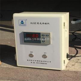 【专业生产】KLSZ荧光示踪仪 科力方牌药剂浓度检测仪