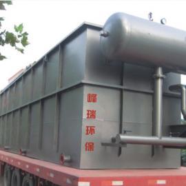 污水处理设备平流式气浮设备