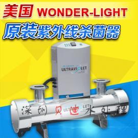 【原装供应】美国wonder FC-45 UVC型水处理过流式紫外线杀菌器