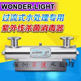 美国WONDER LIGHT P系列紫外线杀菌器 P-40 水箱浸没式杀菌器
