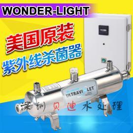 美国WONDER 紫外线杀菌器 UB-45 不锈钢过流式紫外线杀菌设备