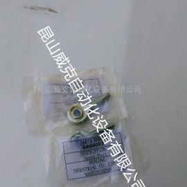 正品DS-7A纽朗缝包机切刀 杆头啊6A04007