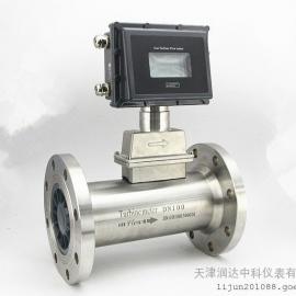 天津TRD300智能气体涡轮流量计