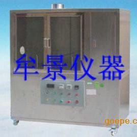 矿用电缆负载条件下燃烧试验机
