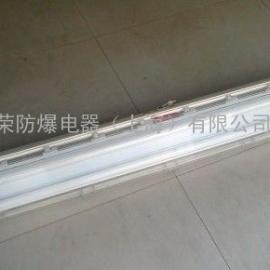 专供上海化工园区防爆防腐全塑荧光灯特价