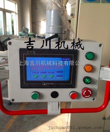 上海汽车传动轴自动水喷砂机