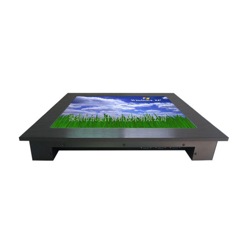 研华 4寸工业平板电脑 四