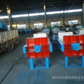 630型厢式压滤机 板框式压滤机 自动拉板压滤机