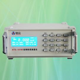 联众ATS-101M硅钢片铁损丈量仪
