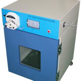 全自动水质自动采样器ETC-100