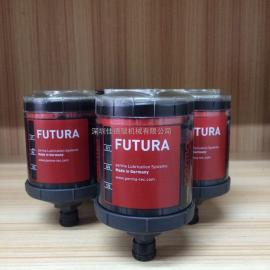 PERMA高速润滑脂 SF08-FUTURA油杯