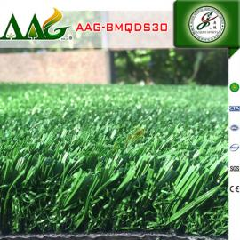 人造草坪-免填充足球场人造草皮BMQDS30