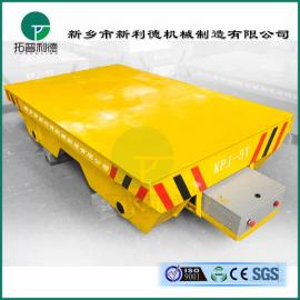 喷砂设备45吨转弯式电动平车、轨道供电平板车驳运设备