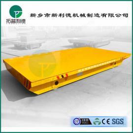储运设备18吨过跨平板车、电动钢渣搬运车结构示意图