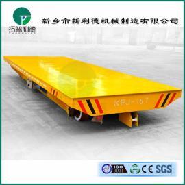 船舶行业75吨转弯轨道平车实力厂商+75吨轨道式电动平板车