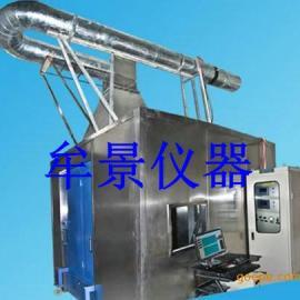 EN标准建筑材料或制品的单体燃烧试验机