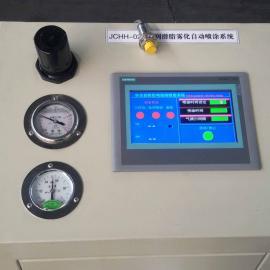 高压黄油雾化系统