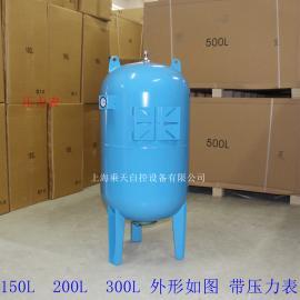 上海乘天优惠供应膨胀罐,