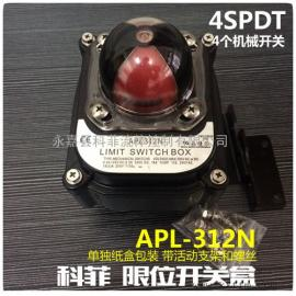 APL-312N LIMIT SWITCH BOX