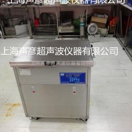 厂家直销36L台式数控加热超声波清洗机